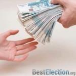иллюстрация Помощь в получении кредита — сказка для наивных граждан
