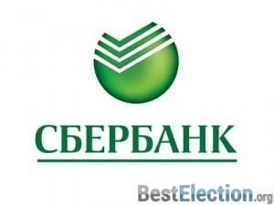иллюстрация «Сбербанк России» приходит на помощь предпринимателям